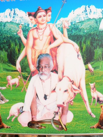great grandfather guru