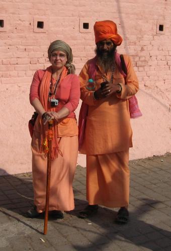 Guruji and Ali